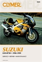 Picture of CLYMER MANUAL -  GSX750-1996-1999