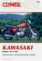 Picture of CLYMER MANUAL -  KZ650 1977-83