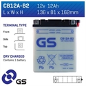 Picture of CB12AB2 GS BATTERY