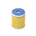 Picture of 1UY134400200 ELEMENT ASSY OIL CLEA