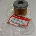 Picture of ELEMENT OIL FILTER *A